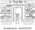 kids coloring raster girl in... | Shutterstock . vector #662312194