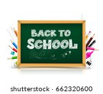 calligraphy title text back to... | Shutterstock .eps vector #662320600