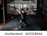 fit young bearded athlete... | Shutterstock . vector #662328646