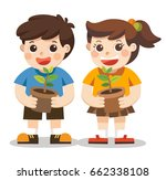 illustration of kids is... | Shutterstock .eps vector #662338108