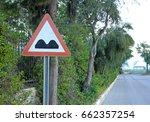 bump ahead traffic sign on park | Shutterstock . vector #662357254