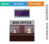 box office icon. flat color...
