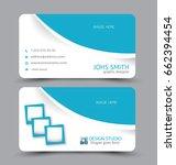 business card. design set... | Shutterstock .eps vector #662394454