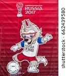 sochi  adler  russia   june 18  ... | Shutterstock . vector #662439580