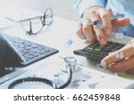 healthcare costs and fees... | Shutterstock . vector #662459848