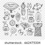 japan doodle sketch elements | Shutterstock .eps vector #662475334