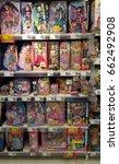 piatra neamt  romania  ... | Shutterstock . vector #662492908