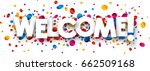 welcome background with shiny... | Shutterstock .eps vector #662509168