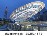 oasis 21 and nagoya tower in... | Shutterstock . vector #662514676