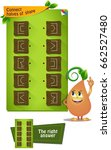 visual game for children and... | Shutterstock .eps vector #662527480