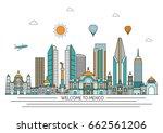 mexico detailed skyline. travel ... | Shutterstock .eps vector #662561206