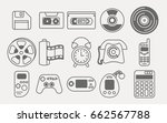 line icons set of retro... | Shutterstock .eps vector #662567788