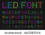 led font   led alphabet   led...   Shutterstock .eps vector #662585314