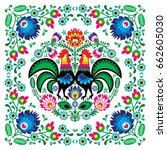 polish floral folk art square... | Shutterstock .eps vector #662605030