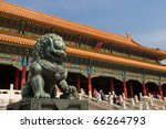 The Forbidden City, Beijing, China - stock photo