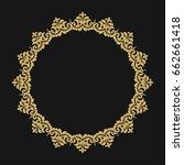vintage classic frame.  damask... | Shutterstock .eps vector #662661418