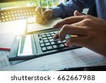 business people counting on... | Shutterstock . vector #662667988