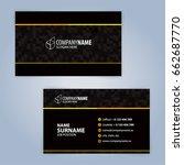 business card template. yellow... | Shutterstock .eps vector #662687770