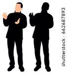 silhouettes of men | Shutterstock .eps vector #662687893