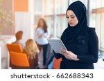 beautiful arabian girl with...   Shutterstock . vector #662688343