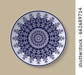 plate with ornament. vector... | Shutterstock .eps vector #662689714