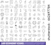 100 economy icons set in... | Shutterstock . vector #662697784