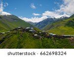 khinalug is an ancient... | Shutterstock . vector #662698324