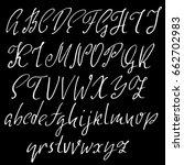 hand drawn elegant calligraphy... | Shutterstock .eps vector #662702983