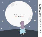 cute cartoon girl watching full ... | Shutterstock .eps vector #662704774