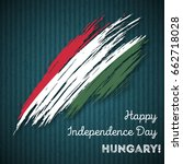 hungary independence day... | Shutterstock .eps vector #662718028