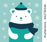 wintertime illustration  polar... | Shutterstock .eps vector #662730166