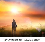 trust concept  silhouette of... | Shutterstock . vector #662731804