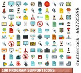 100 program support icons set... | Shutterstock . vector #662735398