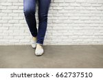 lower body shot of woman... | Shutterstock . vector #662737510