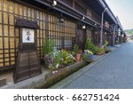 old street at historical town... | Shutterstock . vector #662751424