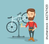 caucasian hipster man with... | Shutterstock .eps vector #662767420