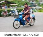 chiang rai  thailand   may 10 ... | Shutterstock . vector #662777560