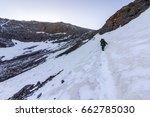 toubkal national park  the peak ...   Shutterstock . vector #662785030