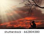 muslim boy pray middle east... | Shutterstock . vector #662804380