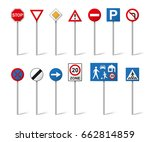 road signs set isolated on... | Shutterstock .eps vector #662814859