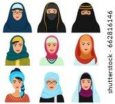 middle eastern female avatars... | Shutterstock .eps vector #662816146