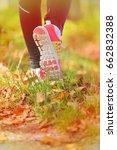 beautiful woman running over... | Shutterstock . vector #662832388