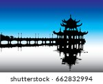 asia house  | Shutterstock .eps vector #662832994