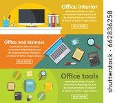 office tools banner horizontal...   Shutterstock . vector #662836258