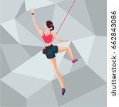 sport girl on a climbing wall.... | Shutterstock .eps vector #662843086