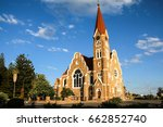 the christ church  or... | Shutterstock . vector #662852740