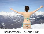 woman in swimsuit stands with... | Shutterstock . vector #662858434