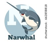 abc cartoon narwhal | Shutterstock .eps vector #662858818