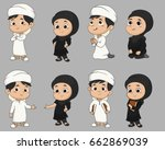 set of kid muslim people doing... | Shutterstock .eps vector #662869039