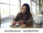 concentrated female student... | Shutterstock . vector #662869264